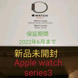 アップルウォッチ(Apple Watch)の新品未開封 Apple Watch Series 3 2022年6月まで保証あり(腕時計(デジタル))