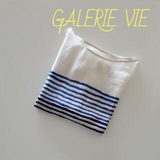 TOMORROWLAND - ギャルリーヴィー ボーダーTシャツ 半袖
