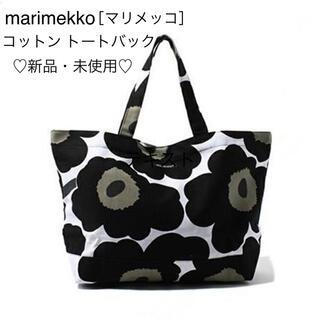 marimekko - 【新品 未使用】マリメッコ トート バッグ L サイズ ブラック ウニッコ