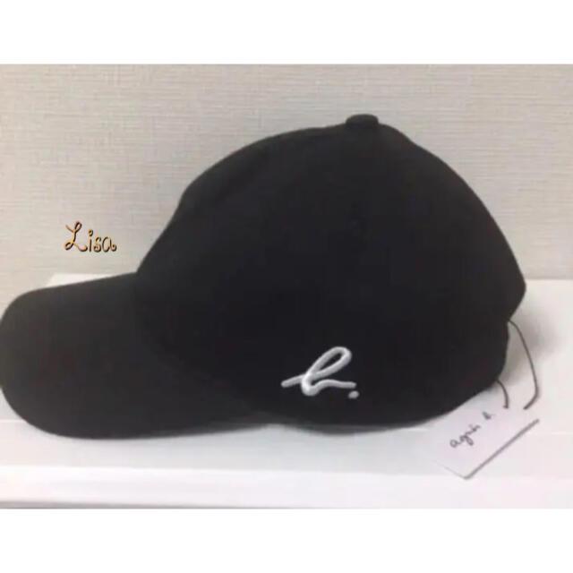 agnes b.(アニエスベー)のアニエスベーキャップ男女兼用 OUTLET店舗入荷大幅プライスダウンSALE中 レディースの帽子(キャップ)の商品写真
