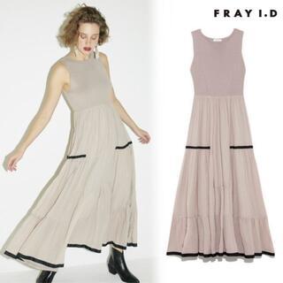 FRAY I.D - FRAY I.D  ニットコンビティアードワンピース