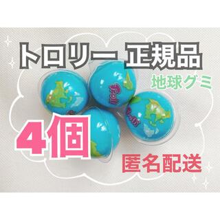【正規品】ASMRで話題!Trolliトロリー 地球グミ 4個セット(菓子/デザート)