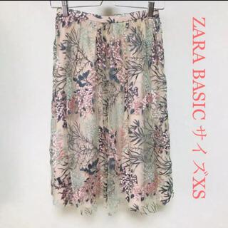 ザラ(ZARA)のザラベーシック チュール刺繍 スカート XS ピンクベージュ ZARA(ひざ丈スカート)