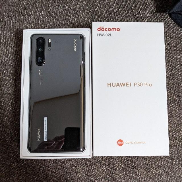 HUAWEI(ファーウェイ)の【おまけ多数】HUAWEI p30Pro HW-02L docomo スマホ/家電/カメラのスマートフォン/携帯電話(スマートフォン本体)の商品写真