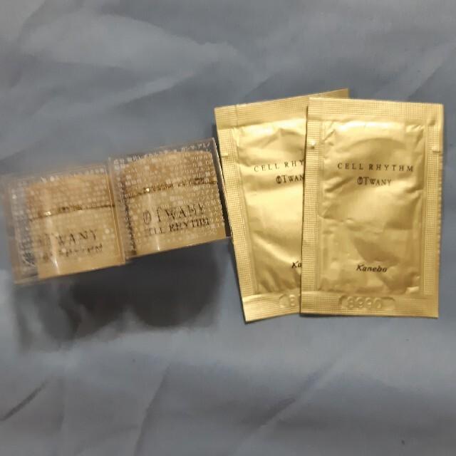 TWANY(トワニー)のトワニー セルリズム コスメ/美容のスキンケア/基礎化粧品(フェイスクリーム)の商品写真