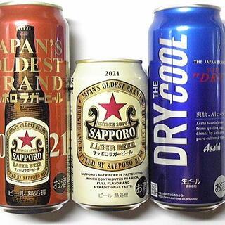 サッポロ(サッポロ)の主にサッポロ ラガービール 詰め合わせ 6060円分【随時値下げ】(ビール)