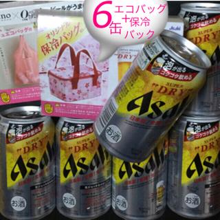 アサヒスーパードライ 生ジョッキ缶 6缶 と エコバッグ と 保冷バック