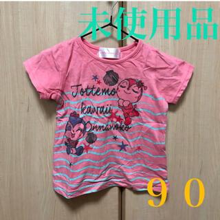 アンパンマン(アンパンマン)の【未使用品】 Tシャツ アンパンマン 90 キッズ(Tシャツ/カットソー)