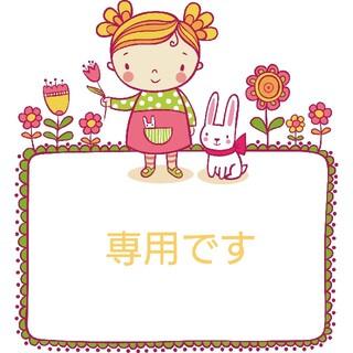 ふさ☆様(菓子/デザート)