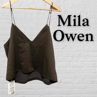 ミラオーウェン(Mila Owen)の9. Mila Owen ビスチェ ブラウン(キャミソール)