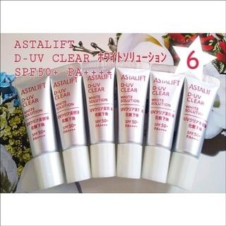 アスタリフト(ASTALIFT)の5g×6 美容液 兼 化粧下地  日中用 ホワイトソリューション アスタリフト(化粧下地)