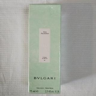 ブルガリ(BVLGARI)の新品  レア  ブルガリ オーパフメ(香水(女性用))