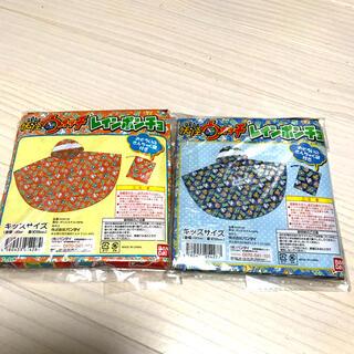 ラスト❗️1個1980円✖️2枚セット レインポンチョ 妖怪ウォッチ(レインコート)