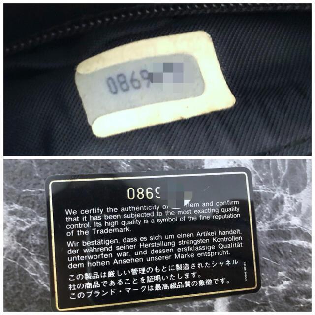 CHANEL(シャネル)の超激レア&美品!ヴィンテージ シャネル デカココ フルフラップ チェーンバッグ レディースのバッグ(ショルダーバッグ)の商品写真