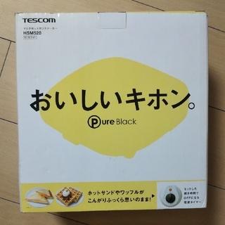 TESCOM - TESCOM マルチホットサンドメーカー HSM520