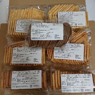 湘南クッキー☆得!得!セット(菓子/デザート)