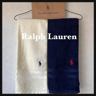 ラルフローレン(Ralph Lauren)のラルフローレン コットン フェイスタオル ハンドタオル 新品 2枚(ハンカチ)