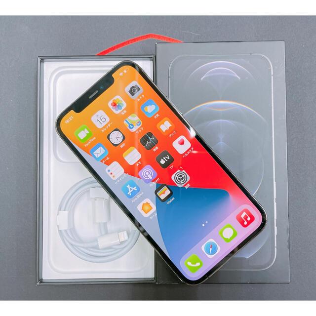 Apple(アップル)のIphone 12Pro 512Gb Apple SIMフーリGray 中古品 スマホ/家電/カメラのスマートフォン/携帯電話(スマートフォン本体)の商品写真