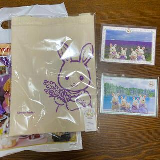 エポック(EPOCH)のシルバニアファミリー☆エコバッグ☆ラベンダーウサギ☆ポストカードセット(キャラクターグッズ)