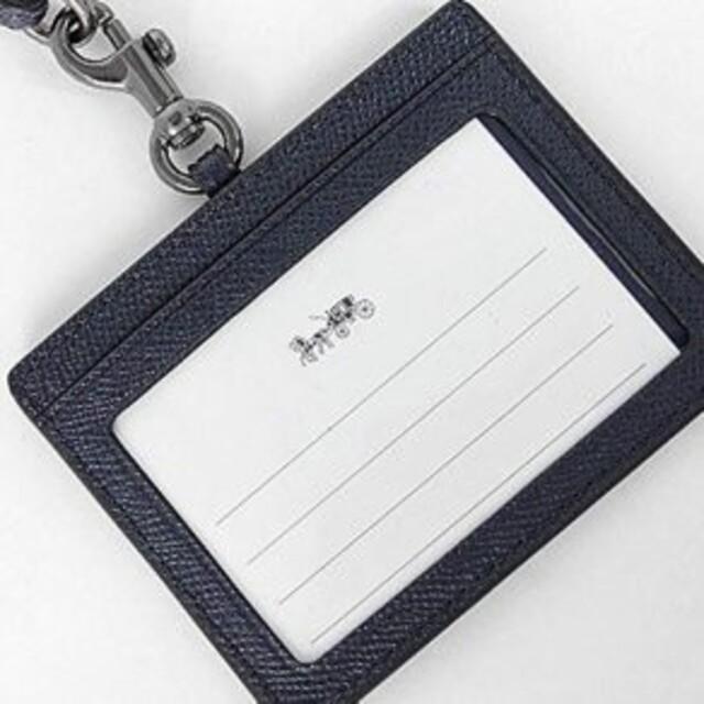 コーチ IDケース ランヤードネックストラップ レディースのファッション小物(パスケース/IDカードホルダー)の商品写真