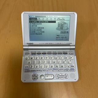 CASIO - CASIO XD-ST4800  電子辞書