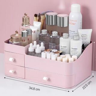 化粧品収納 ピンク メイク コスメ 卓上 小物入 収納ケース 引き出し(メイクボックス)