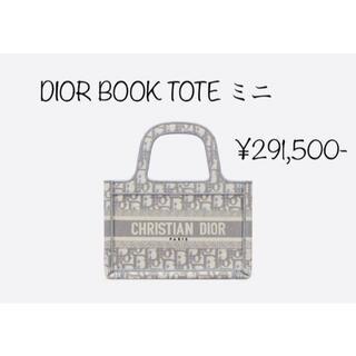 Christian Dior - ️DIOR ディオール ブックトート ミニバッグ グレー