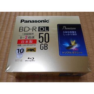 未使用 BD-R 50GB 10枚 国産