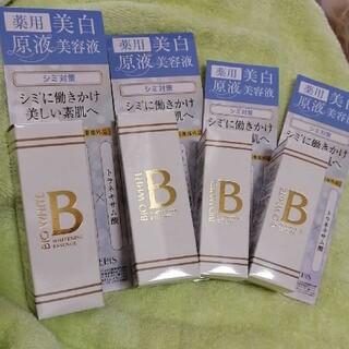 エビスケショウヒン(EBiS(エビス化粧品))の新品未開封 エビス化粧品   エビスビーホワイト 20ml 10ml 4本セット(美容液)