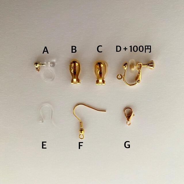 選べるこでまりのイヤリング/ピアス/マスクチャーム ハンドメイドのアクセサリー(イヤリング)の商品写真