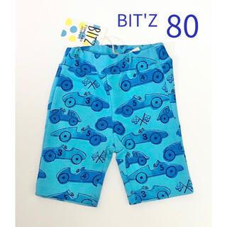 ビッツ(Bit'z)のBIT'Z  ビッツ 6分丈 ハーフパンツ 80  ボトムス ターコイズブルー(パンツ)
