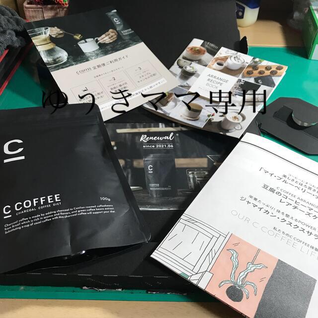 ゆうきママ専用ページ コスメ/美容のダイエット(ダイエット食品)の商品写真