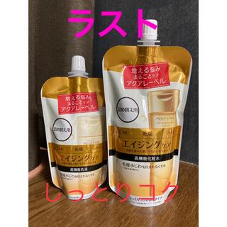 アクアレーベル(AQUALABEL)の㊱アクアレーベル 化粧水&乳液 詰め替え2点セット(化粧水/ローション)
