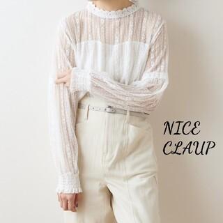 ナイスクラップ(NICE CLAUP)の2021新品 NICE CLAUP 袖シャーリングレースブラウス(シャツ/ブラウス(長袖/七分))
