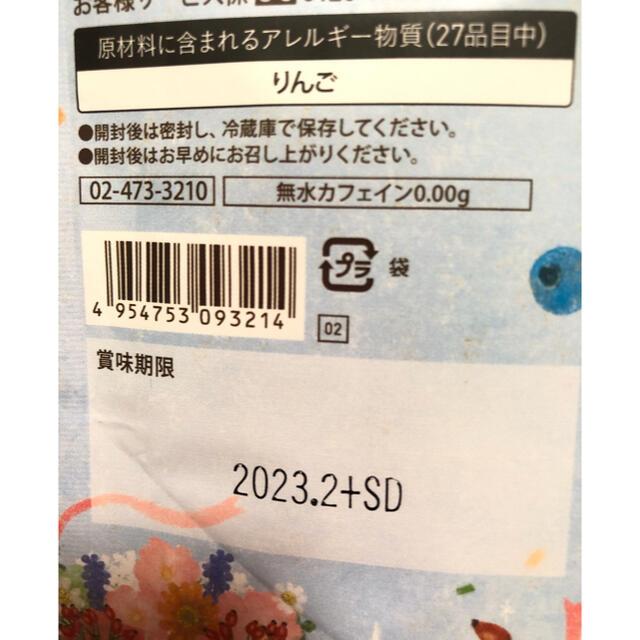 生活の木(セイカツノキ)の生活の木 おいしいハーブティー30TB×2袋 食品/飲料/酒の飲料(茶)の商品写真