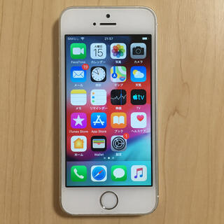 iPhone - iPhone5s 32GB docomo シルバー 完動品