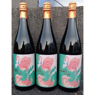 国分酒造 フラミンゴ オレンジ flamingo orange(焼酎)