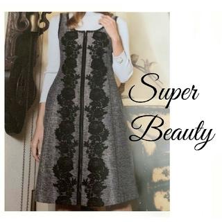 M'S GRACY - Super Beauty フラワーレース ワンピース ジャンパースカート