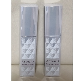 Attenir - 新品未使用 アテニア ホワイトジェネシス15ml×2本セット 薬用美白美容液
