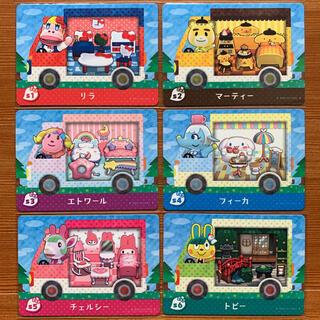 ニンテンドースイッチ(Nintendo Switch)のどうぶつの森amiiboカード★サンリオキャラクターズコラボ(カード)