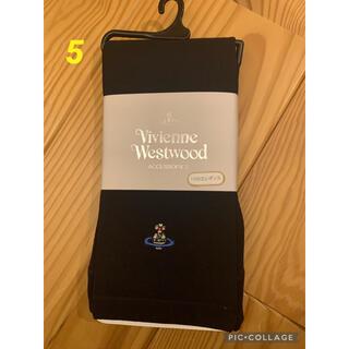 ヴィヴィアンウエストウッド(Vivienne Westwood)の新品ヴィヴィアンウェストウッドレギンス ブラック(レギンス/スパッツ)