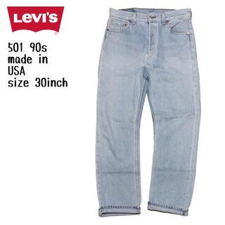 リーバイス(Levi's)の*3776 levis リーバイス 501 90s USA デニムパンツ (デニム/ジーンズ)