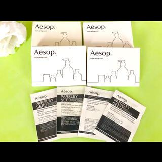 Aesop - Aesop イソップ アメニティ サンプル  16点セット 新品 未使用