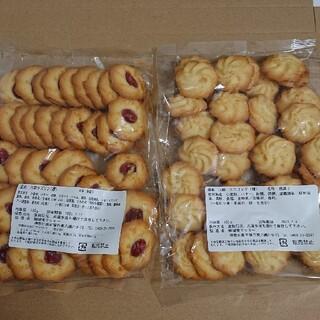 湘南クッキー☆ラズリン&ミニリング(菓子/デザート)