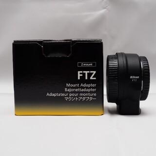 Nikon - Nikon FTZ マウントアダプター