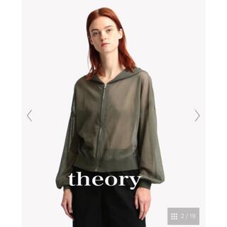 セオリー(theory)のtheory パーカー(パーカー)