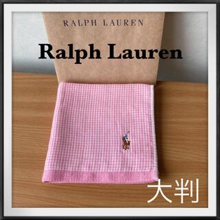ラルフローレン(Ralph Lauren)のラルフローレン  Ralph Lauren ウォッシュタオル(ハンカチ)