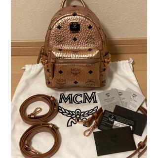 エムシーエム(MCM)のMCM  リュック   ミニリュック   ピンクゴールド(リュック/バックパック)