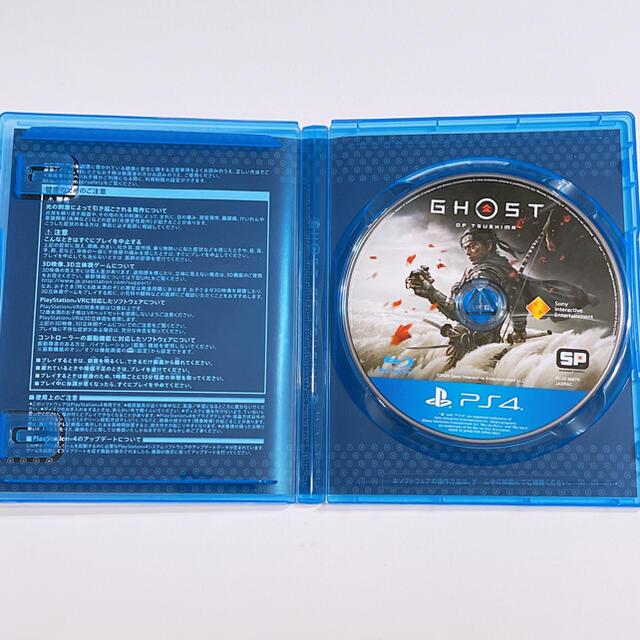 PlayStation4(プレイステーション4)のGHOST OF TSUSHIMA ゴースト オブ ツシマ 美品! PS4 エンタメ/ホビーのゲームソフト/ゲーム機本体(家庭用ゲームソフト)の商品写真