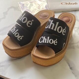 Chloe - ★Chloe サンダル  送料込み☆最安値☆